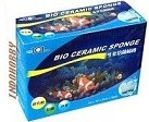 Aquarium Filter Media Ceramic Bio Sponge