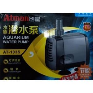 Atman AT 103S Underwater Lifting Pump