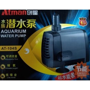 Atman AT 104S Underwater Lifting Pump
