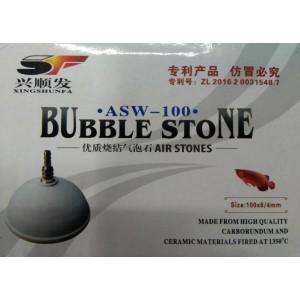 Carborundum Ceramic Fine Bubbles Small Biofloc Air Stones