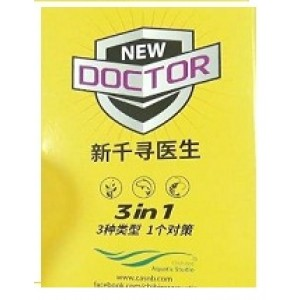 Chihiros Doctor 3 IN 1