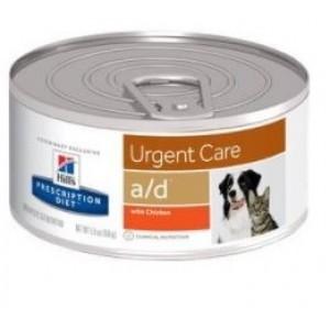 Hills Prescription Diet Urgent Care