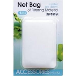 ISTA Aquarium Filter Media Net Bag