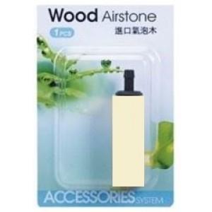 ISTA Wooden Airstone