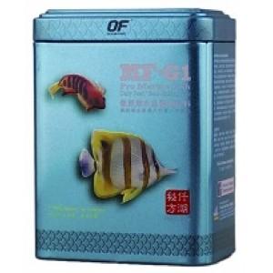 OCEAN FREE Pro Marine Fish Pellet
