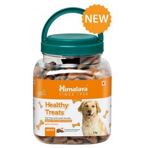 Three Pack Himalaya Healthy Treats