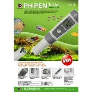 UP AQUA Aquaculture Portable Water pH Tester