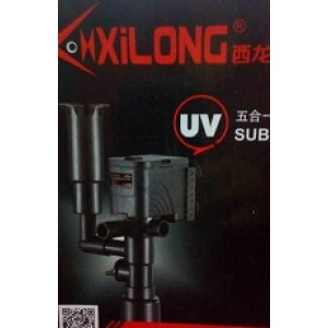 XiLONG UV C Internal Skimmer Pump